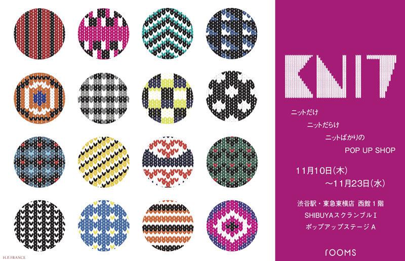 knit1018-tokyu-logo